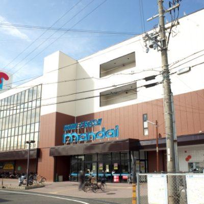マンダイ尾崎店