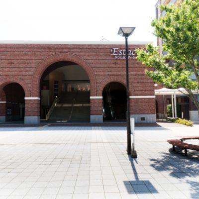 南海本線「和歌山大学前」駅