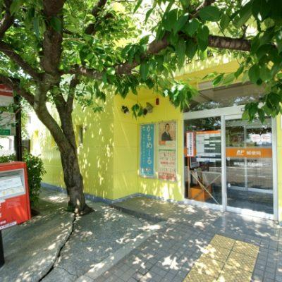 岸和田上松郵便局