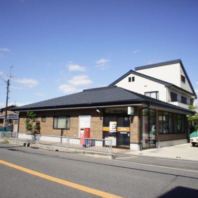 岸和田尾生郵便局