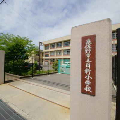 泉佐野市立日新小学校