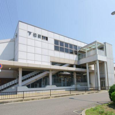 JR阪和線「下松」駅